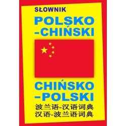 Słownik polsko-chiński •...