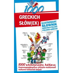 1000 greckich słów(ek)...