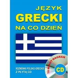 Język grecki na co dzień....